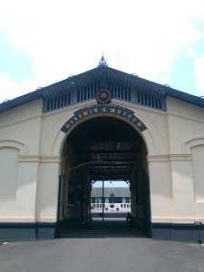 Gerbang Museum